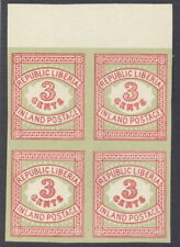 Liberia 1897, 3c inland Postage, ten pearls, IMPERFORATE BLOCK(4) NH RR #64