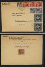 Netherlands  Indies  nice franking  cover  to US              KL0917