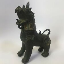 Vintage Brass / Copper Thai Singha Temple Guardian Dog