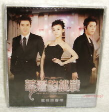 Skip Beat Original Soundtrack OST Taiwan CD ver.B (SUPER JUNIOR M DONGHAE)