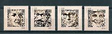 Curacao 2015 MNH Dedicated to 10-10-10 Dissolution Dutch Antilles 4v Set Stamps