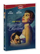 Magnificent Obsession (1954) / Rock Hudson DVD *NEW