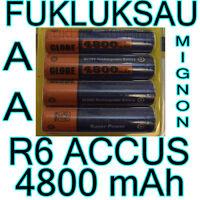 4 x PILAS AA pilas BATERÍAS RECARGABLES MIGNON 4800mAh Ni-MH 1, 2V R6 LR06 NUEVO