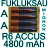 16 x PILES AA   PILES ACCUS RECHARGEABLE MIGNON 4800mAh Ni-MH 1,2V R6 LR06 NEW
