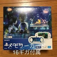 PlayStation PS Vita Wi-Fi Console FINAL FANTASY X/X2 HD Remaster RESOLUTION BOX