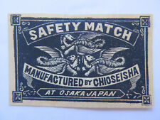 CHIOSEISHA MATCHES MATCH BOX LABEL c1930 NORMAL SIZE MADE OSAKA JAPAN DRAGON Pic