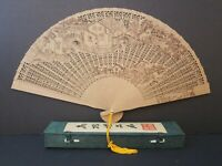 Vintage Japanese Carved Sandalwood Bamboo Wooden Art Hand Fan with Original Box