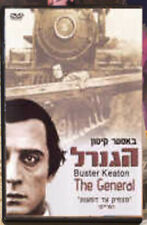 Buster Keaton The General Israel Israeli Dvd