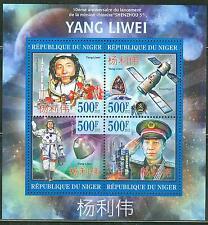 NIGER 2013 10TH ANNIVERSARY CHINESE SPACE MISSION SHENZHOU & YANG LIWEI SHEET