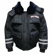Genuine MANY SIZES Russian Road Police Officer Uniform Bomber Winter Jacket Rare