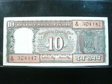India 10 Rupees 1985 - 1990 Nd 147# World Bank Currency Money Banknote