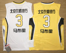 China Stephon Marbury #3 Beijing Fly Dragon Jerseys White Yellow Custom Names