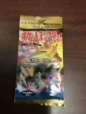 Pokemon FOSSIL Booster Pack - JAPANESE - Sealed Unopened