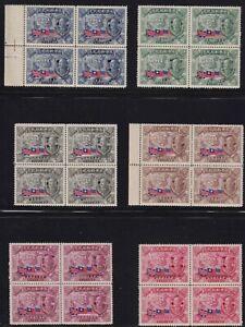 CHINA # 593-98 BLOCK 4 MINT NH unmounted OG set 1943 Treaty Flags Kai-shek