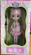 "pullip VOCALOID SAKURA MIKU 12"" doll poupée Groove Inc. P-122 en boite NRFB rare"