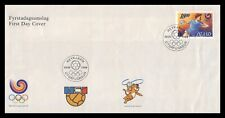 Iceland 1988 FDC, The Olympic Games in Seoul. Handball. Lot # 3.