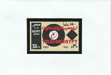 EGYPT 2004 RARE withdrawn telecom stamp MNH.
