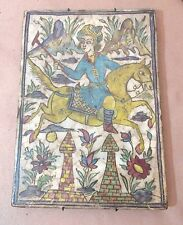 LARGE antique 18th century 1700s handmade Persian pottery figural tile painting