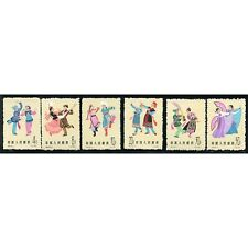 China Stamp 1963 S53 Chinese Folk Dances (2nd set) MNH