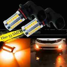 2X H10 Yellow 33SMD 9145 Projector LED Lens Bulbs For Car Driving Fog Lights