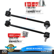 ⭐GENUINE⭐ Stabilizer Bar Link FRONT LH+RH for 04-09 Spectra Spectra5 548302F000