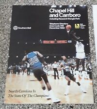 MICHAEL JORDAN:  1982 Chapel Hill / Carrboro, North Carolina Phone Book COVER