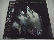 GENESIS-Seconds Out JAPAN Press w/OBI 2LP PROMO Phil Collins Bill Bruford Rush