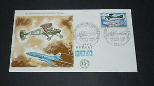 ENVELOPPE 1er JOUR 17-08 1968 FRANCE 50 ANS AEROPOSTALE 1918-1968 AVIATION