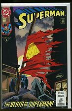 LOT OF 2 COPIES SUPERMAN #75 NEAR MINT 9.4 1993 DEATH OF SUPERMAN 1st PRINT DC