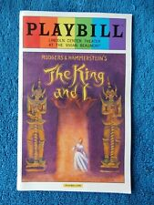 The King And I - Vivian Beaumont Theatre Playbill - June 2016 - Marin Mazzie
