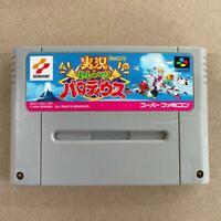 Jikkyou Oshaberi Parodius SNES KONAMI Nintendo Super Famicom