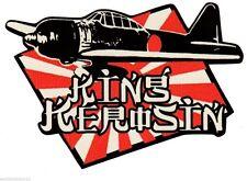 King Kerosin Aufkleber/Sticker/US Car/V8/USA/Youngtimer/Ratte/Hot Rod/Rockabilly