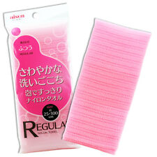 "1 PC. Japanese Regular Bath Body Wash Towel Scrub Cloth/Nylon Pink / 39.5""L"