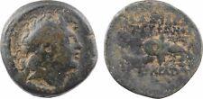 Royaume Séleucide, tryphon, 142 138 av JC -  3