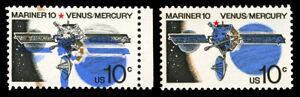 #1557 VAR 10c 1975 EFO Mariner 10 Major Color Shift Errors Mint