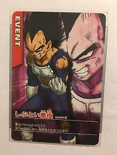 Data Carddass Dragon Ball Z Promo M-P/17-I