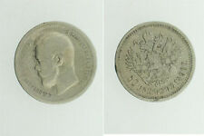 Nikolaus II 50 Kopeken 1896 Silbermünze