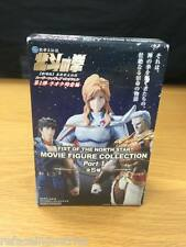 Fist of the North Star - Movie Figure Collection Part 1