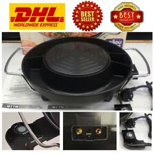 "14"" Mookata Thai Korean BBQ Electric Set Pan Teflon Black Table Top Hot Grilled"