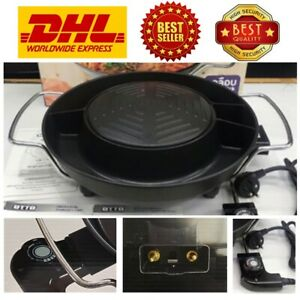 "Mookata 14"" Thai Korean BBQ Electric Set Pan Teflon Black Table Top Hot Grilled"