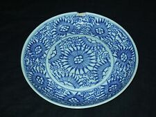 Antique Chinese Plate