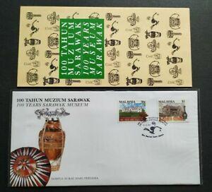 1991 Malaysia 100 Years Sarawak Museum 2v Stamps FDC (Melaka Cachet Post Mark)