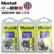 Bulk 3 Pack Mustad Demon Circle Hooks Size 2/0 - 39951NPBLN Chemically Sharpened