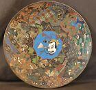 Large Magnificent Japanese Meiji Period Cloisonne Plate Charger KABUKI MASK 30CM