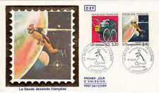 Enveloppe 1er Jour ANGOULÊME 29/01/1988 La Bande Dessinée française la poste