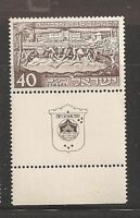 Israel 55, 40 Jahre Tel Aviv, 1951, Full TAB unten durchgezahnt, ** #n726