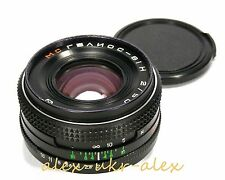 Russian MC Helios-81H lens 2/50 mm with Nikon mount.Excellent.№9204109