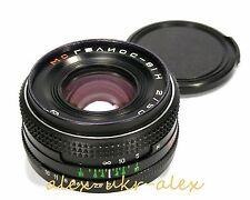 Russian MC Helios-81H lens 2/50 mm with Nikon mount.Excellent.№9204109