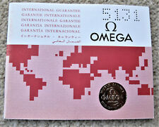 OFFICIAL OMEGA WRISTWATCH WARRANY GUARANTEE BOOKLET 1979   VERY RARE