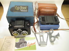 Stereocamera Sputnik, made in USSR at LOMO plant in 1966, S/N 009044
